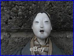 Antique Japanese doll rare Meiji period Japanese Asian antique doll art