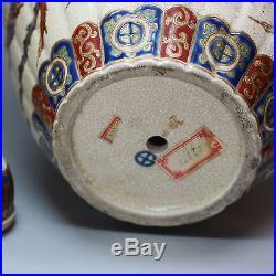 Antique Japanese satsuma lobed jar and cover, Meiji period, 19th century