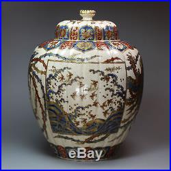 Antique Japanese satsuma lobed jar and cover, Meiji period, 19th century