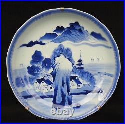 Antique Large Japanese Arita Blue and White Meiji Period Porcelain 14 Charger