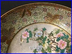 Antique Large RARE Japanese Satsuma Bowl, Meiji Period. 8 1/8 diameter