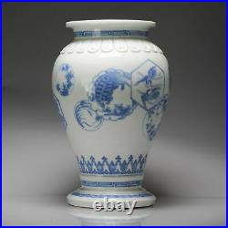 Antique Meiji Period 19C Japanese Hirado Vase Birds Turtle Flowers