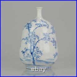 Antique Meiji Period 19C Japanese Hirado Vase Three Friends of Winter