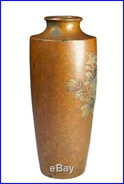 Antique Meiji Period 19th Century Signed Japanese Bronze Vase with Peonies