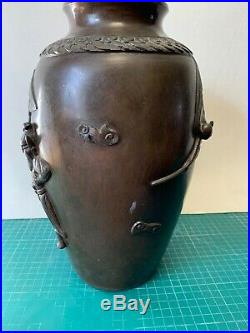 Antique Meiji Period Japanese Bronze Vase With Makers Mark To Base