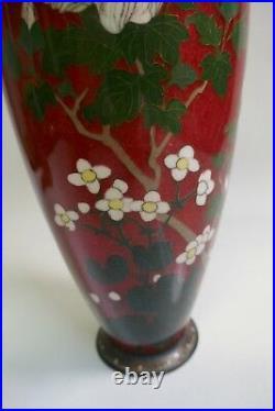 Antique Meiji Period Japanese Cloisonne Floral Vase 12 Tall