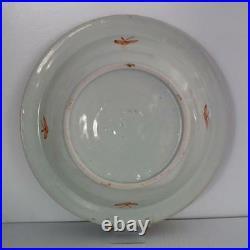 Antique Meiji Period Japanese Kutani Porcelain Plate 19th century