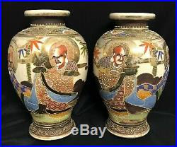 Antique Meiji Period Japanese Satsuma 10 Mantle Vase Mirror Pair Signed Moriage