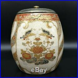 Antique Meiji Period Japanese Satsuma Covered Jar Vase