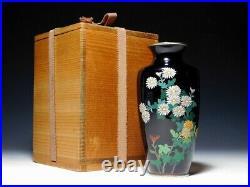 Antique Meiji Period Japanese Silver Wire Cloisonne Vase Chrysanthemum Flowers