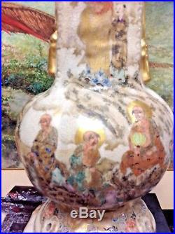 Antique Meiji Period Satsuma Japanese Porcelain Vase