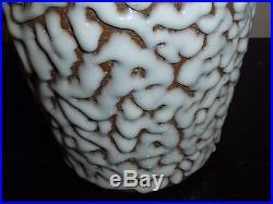 Antique Meiji Taisho Period Japanese Vermiculated White Glazed Pottery Vase