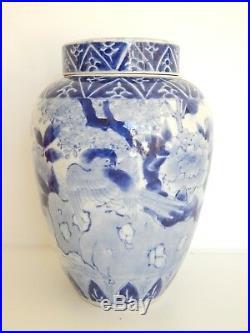 Antique Meiji period Japanese Arita blue and white porcelain Jar & Cover