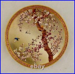 Antique Meiji-period Japanese Satsuma Blossom painted scene plate by Kinkozan