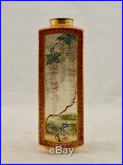 Antique Meiji-period Japanese Satsuma four-sided painted scene vase by Kozan