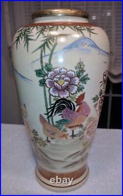Antique Meiji period Japanese Satsuma painted Cockeral & floral vase Kinkozan
