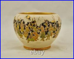 Antique Meiji-period Japanese Satsuma painted processional ovoid vase by Hattori
