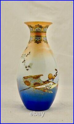 Antique Meiji-period Japanese painted Kyoto Kutani/Satsuma studio ware vase