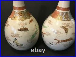 Antique Pair Japanese Satsuma Bottle Vases, Meiji period. 11 1/2 High