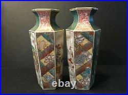 Antique Pair Japanese Satsuma Vases, Meiji period. 9 1/4 High