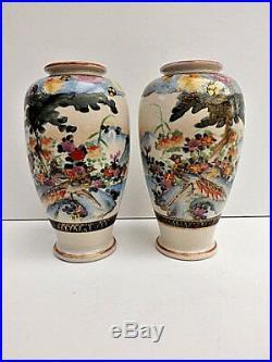 Antique Pair Of Japanese Meiji Period Satsuma Peacock Vases