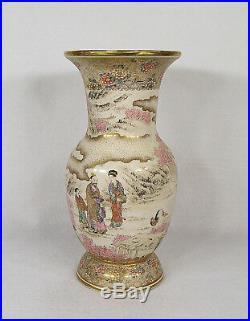 Antique Pair of Japanese Ceramic Satsuma Vases Meiji period