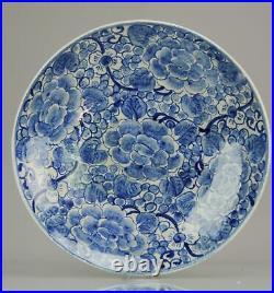 Antique Peony 19C Japanese Porcelain Charger Meiji Period Japan