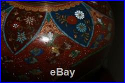 Antique Rare Huge Japanese Meiji Period Vase Jar With Dragon And LID