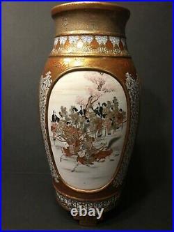 Antique Rare Japanese Kutani Vase, Meiji Period. 12 1/2 high