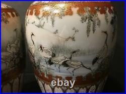 Antique Rare Pair Japanese Kutani Vases, Meiji Period. 7 1/2 high