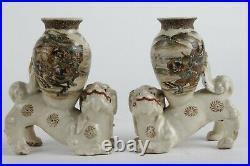 Antique Satsuma miniature foo lions vases signed meiji period Japanese