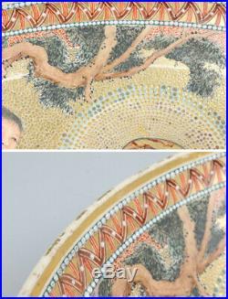 Antique Satuma ceramic Bowl Meiji period 1870' Japanese Treasure from Warehouse