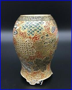 Antique Signed Good Quality Japanese Satsuma Vase, Meiji Period