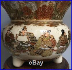 Antique Signed Meiji Period Japanese Satsuma Vase With Wood Base