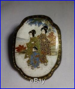 Antique large Japanese Satsuma brooch Geisha ladies with child Meiji period