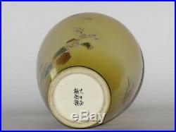 Antique late 19th Meiji period Japanese Satsuma vase signed Taizan