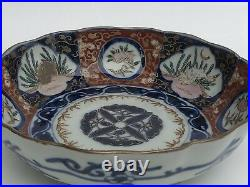 Arita, Fuki Choshun, Japanese Imari Meiji Period 1868-1912, Scalloped Bowl, 6