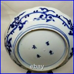 Arita, Fuki Choshun, Japanese Meiji Period 1868-1912, Shallow Bowl 8
