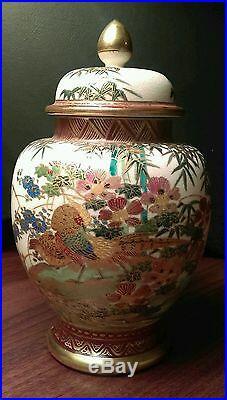 Authentic Antique Japanese Koshida Hand Painted Satsuma Vase From Meiji Period