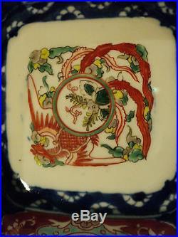 BEAUTIFUL ANTIQUE JAPANESE IMARI SMALL SQUARE BOWL, MEIJI PERIOD, c. 1868-1913