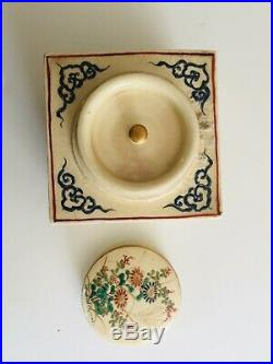 Beautiful Antique Japanese Satsuma Tea Caddy Meiji period