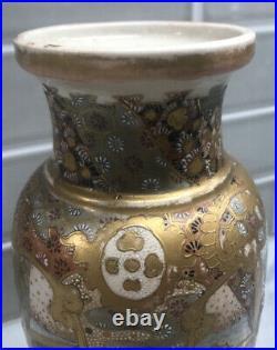 Beautiful Fine Antique Old Japanese Satsuma Vase, Meiji Period 9 3/4 Tall