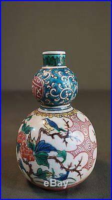 Beautiful Fine Japanese Meiji Period Polychrome Double Gourd Kutani Vase Signed