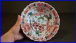 Beautiful Large Japanese Meiji Period Polychrome Kutani Scallop Rim Bowl Signed