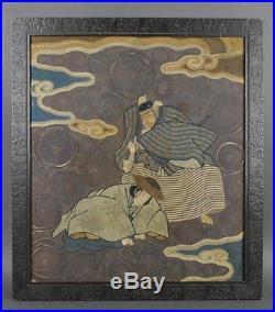 Beautiful Large Japanese Meiji Period Silk & Cord Needlework Framed Hanging