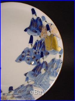 Beautiful Meiji Period Japanese Koransha Fukagawa Porcelain BOWL
