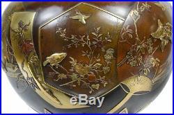 Beautiful Pair of Japanese Meiji period (1868-1912) Miyao bronze Vases