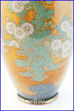 C1900 Superb Antique Japanese Silver Wire Cloisonne Vase, Meiji Period 1868-1912