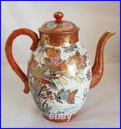 C19th Japanese Porcelain Kutani ware coffee pot. Meiji Period 1868-1912