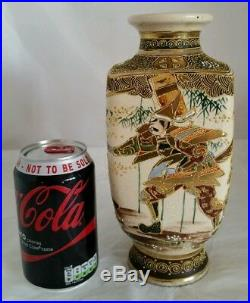 C19th Japanese Satsuma vases. Hand painted decoration. Meiji Period 1868 -1912